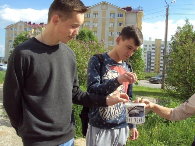 """Всемирная антитабачная акция """"Меняем сигарету на книгу"""" в Новочебоксарске"""