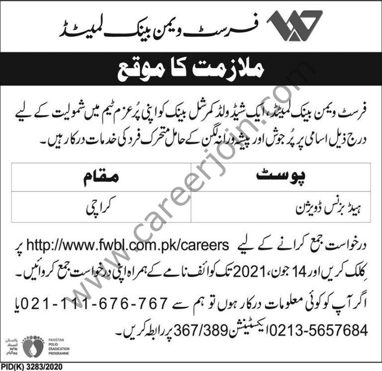 http://www.fwbl.com.pk/careers - First Women Bank Ltd FWBL Jobs 2021 in Pakistan