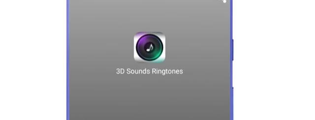 3D Ringtone app 3D Ringtone mobile में लगा कर लोगो को हैरान कर दो, Technosiraj