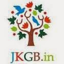J&K Grameen Bank Recruitment