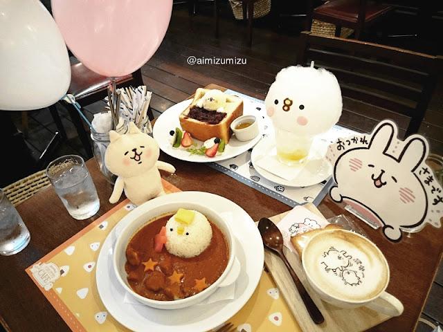 kanahei's yuruto cafe Jepang