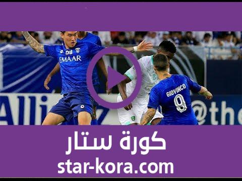 مشاهدة مباراة الاهلي والشباب بث مباشر اليوم 30-08-2020 الدوري السعودي