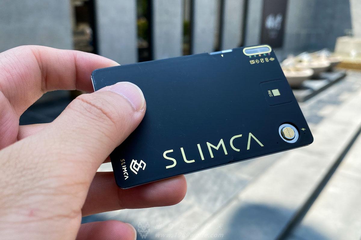SLIMCA 超薄錄音卡 全世界最輕薄的錄音設備