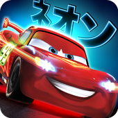 Cars Fast As Lightning Mod Apk Stasiunapk
