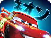 Cars Fast As Lightning v1.3.4d Mod Unlimited Money Gem Gratis