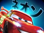 Cars Fast As Lightning v1.3.4d Mod Unlimited Money Gem Gratis