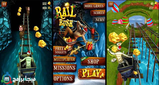 لعبة رايل راش rail rush