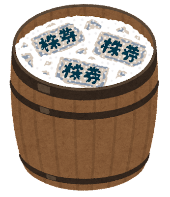塩漬けの株のイラスト