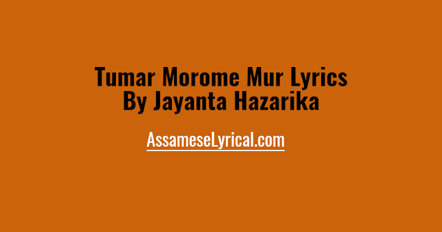 Tumar Morome Mur Lyrics