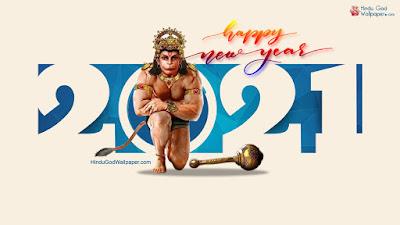happy new year 2021 god wallpaper
