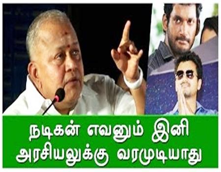 Radharavi Speech | Vijay, Vishal