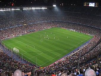 أكبر ملاعب كرة قدم (كرة قدم) في العالم