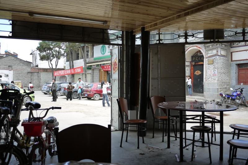 Yunnan View Restaurant Fairway Club