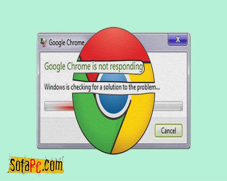 متصفح جوجل كروم بطيء ولا يستجيب - حل المشكلة
