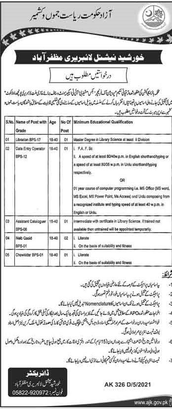 Khurshid National Library Muzaffarabad Jobs 2021