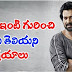 Prabhas House Details and Cost