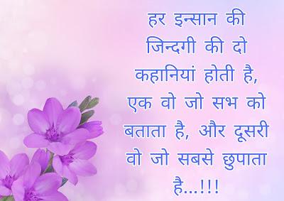 Love Shayari Status in Hindi | लव शायरी स्टेटस हिन्दी