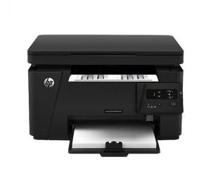 hp-laserjet-pro-mfp-m125a-printer