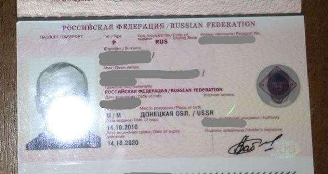 Військові затримали росіянина, який знімав на відео позиції ООС