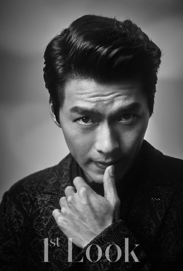 Hyun Bin, Hyun Bin 1st Look, Hyun Bin  2017
