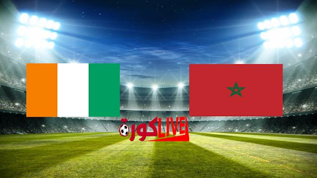 مباراة المغرب وساحل العاج اليوم بتاريخ 28-06-2019 كأس الأمم الأفريقية
