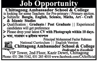 Azadijobs:Chittagong Ambassador School & Collage Teachers for Pre