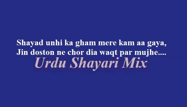 Shayad unhi ka, Bewafa poetry, Bewfa poetry
