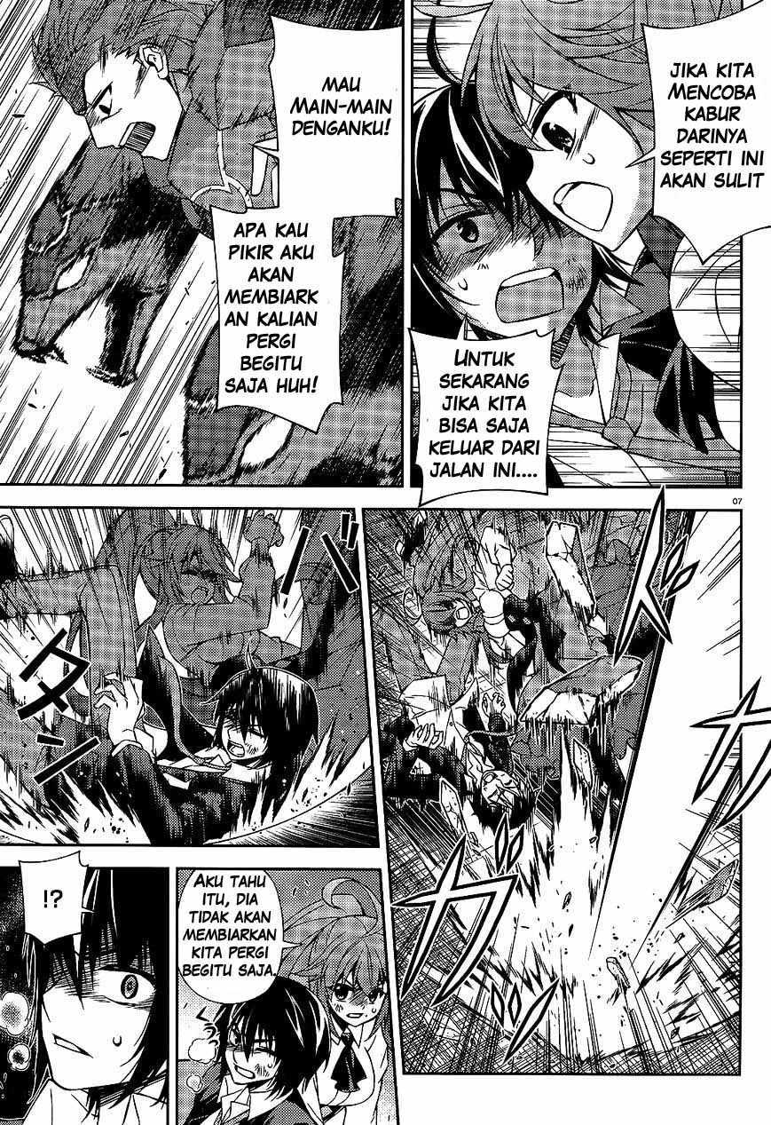 Komik ark romancer 003 - chapter 3 4 Indonesia ark romancer 003 - chapter 3 Terbaru 8|Baca Manga Komik Indonesia