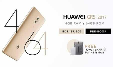 GR5 2017 Premium Edition Launches by Huawei with Max Storage