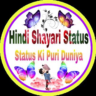 Hindi-Shayari-Status-Com