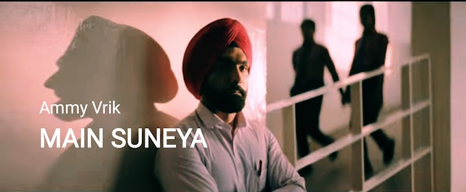 में सुनेया MAIN SUNEYA Lyrics - Ammy Vrik | New Punjabi Song 2020