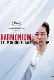Watch Harmonium Online Free 2017 Putlocker