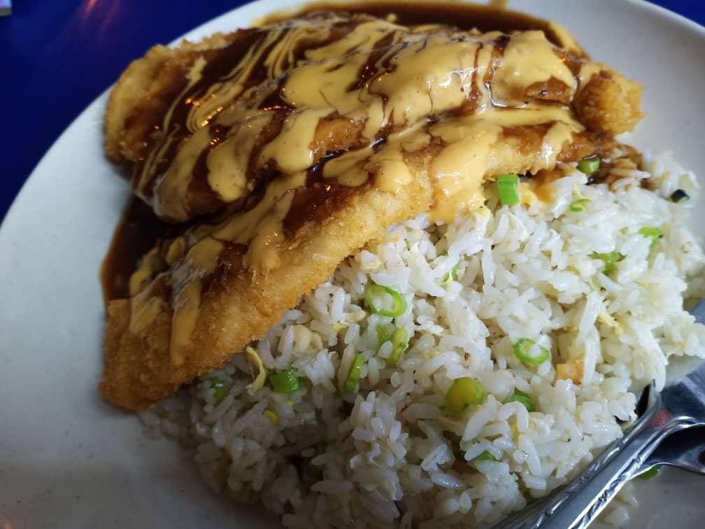Dinner Nasi Goreng Chicken Chop