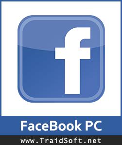 تحميل برنامج الفيس بوك للكمبيوتر أخر اصدار مجاناً