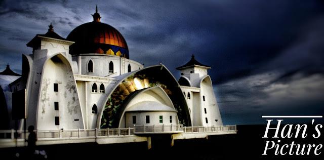 Melaka  Mosque