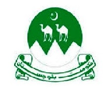 Latest Jobs in Services & General Administration Department