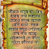 Rabindranath Tagore  Quotes (Part-5) |রবীন্দ্রনাথ ঠাকুরের বাণী