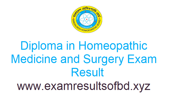 DHMS Result 2020, DHMS Result 2020 Online, Diploma in Homeopathic Medicine and Surgery Exam Result, Diploma in Homeopathic Medicine and Surgery Exam Result 2020, Diploma in Homeopathic Medicine and Surgery Result 2020, DHMS Exam Result 2020