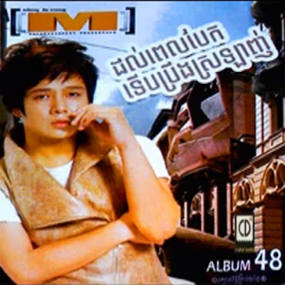 M CD Vol 48