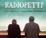 Radiopetti 2017 Tamil Movie Watch Online