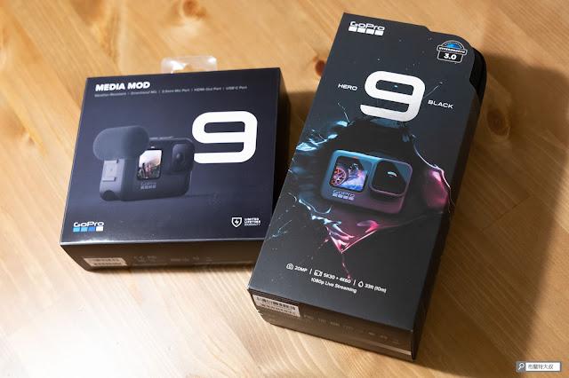 【開箱】再次進化的史上最強運動攝影機,GoPro HERO9 Black - Media Mod 是蠻值得投資的專屬套件