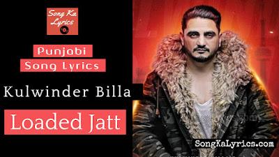 loaded-jatt-lyrics