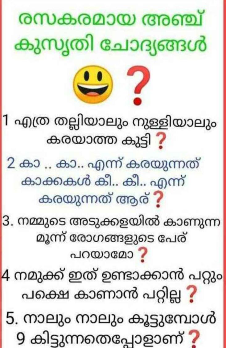 Rasakaramaya 5 Kusruthi Chodyangal With Answers Forward Junction Puzzles