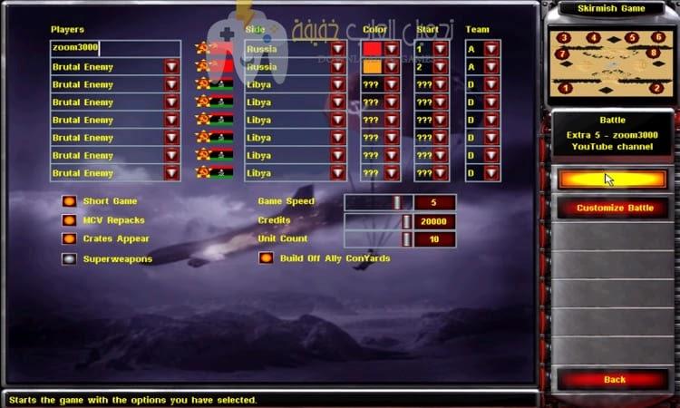 تحميل لعبة Red Alert 2 للكمبيوتر