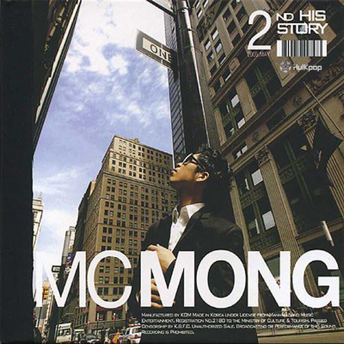 MC Mong – Vol.2 His Story