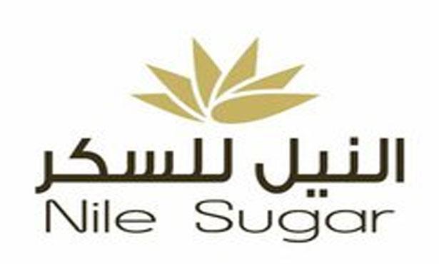 شركة النيل للسكر أعلنت عن وجود وظائف متاحة براتب يبدأ من 4000 جنية لسنة 2020