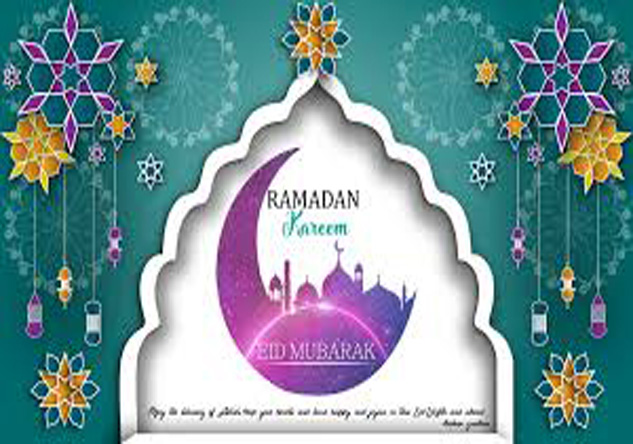 Ramadan wishes for family