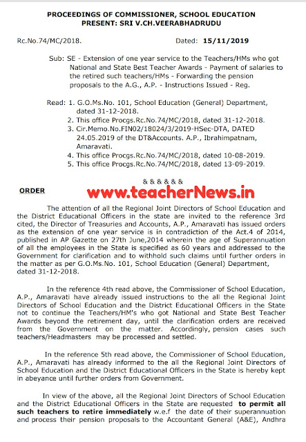 National,  State Best Teacher Award Teachers Retired immediately Proposal