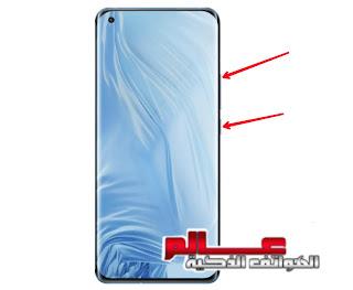 طريقة فرمتة وﺍﺳﺘﻌﺎﺩﺓ ﺿﺒﻂ ﺍﻟﻤﺼﻨﻊ شاومي مي 11 إلترا hard reset Xiaomi Mi 11 Ultra