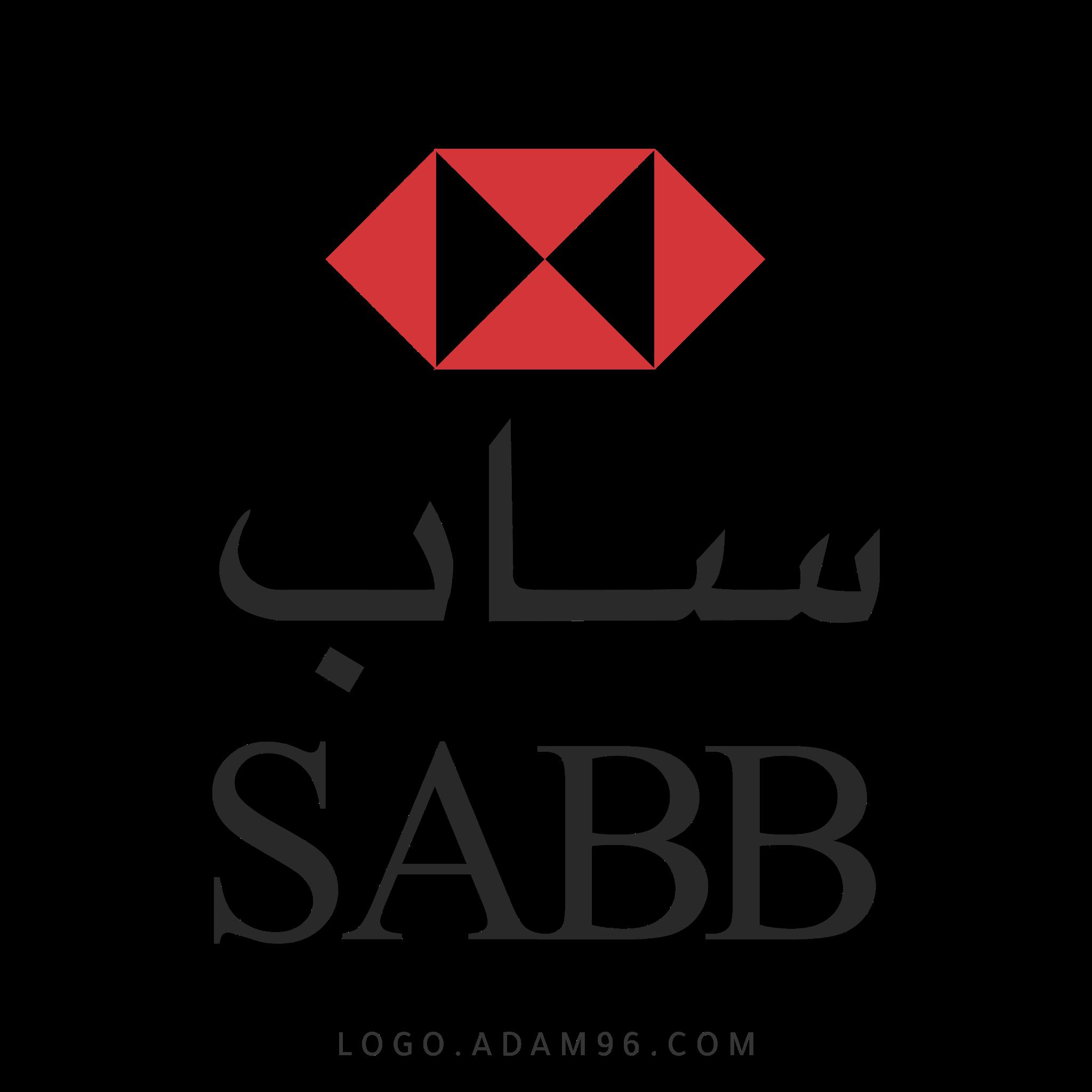 تحميل شعار بنك ساب لوجو رسمي عالي الجودة PNG